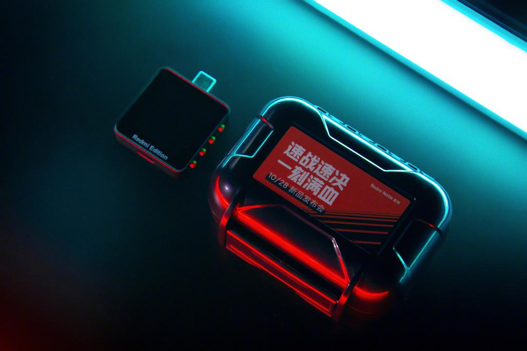 """王一博代言Redmi Note 11系列发布,主打功能""""神仙秒充""""商标同步申请中"""